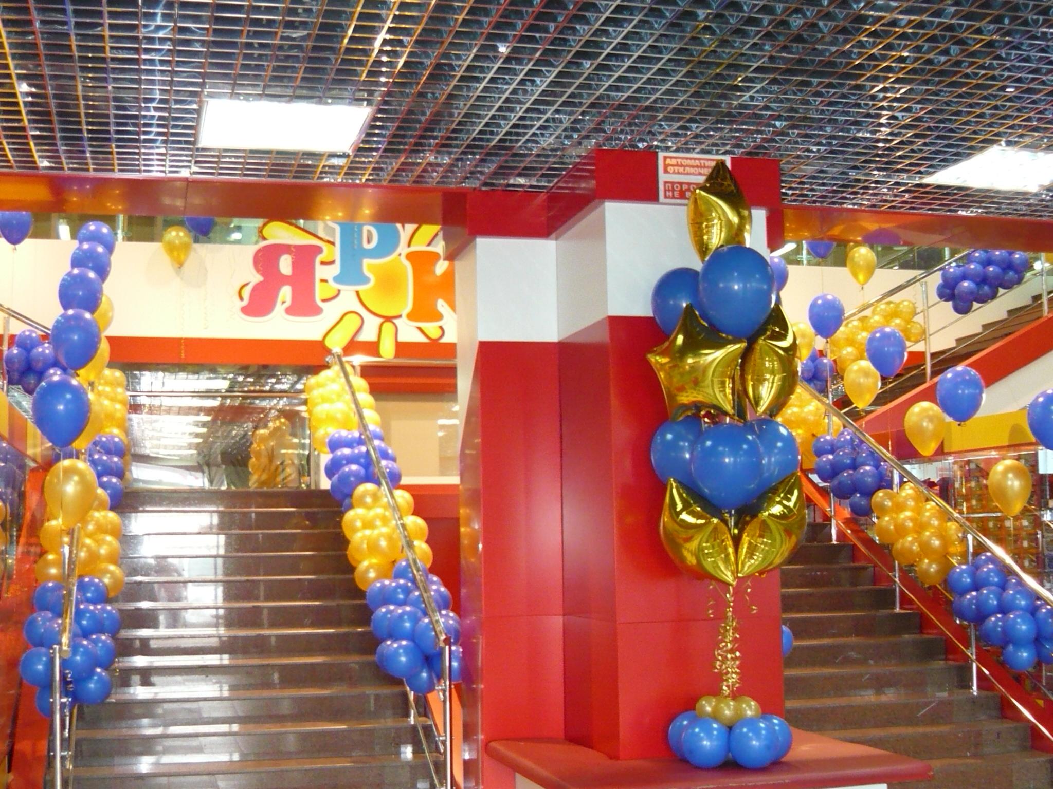 Оформление шарами в Ярославле, открытие магазина
