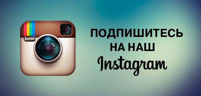 гелиевые шары в ярославле Instagram